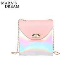 Mara's Dream Laser Holographic Messenger Bag Flap Sweet Hasp PU Leather Patchwork Handbag Fahsion Girls Mini Harajuku Handbags