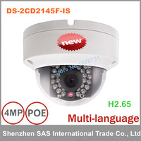 Hikvision DS 2CD2145F IS Same As English Model DS 2CD2142FWD IS H265 IP Network Dome Poe