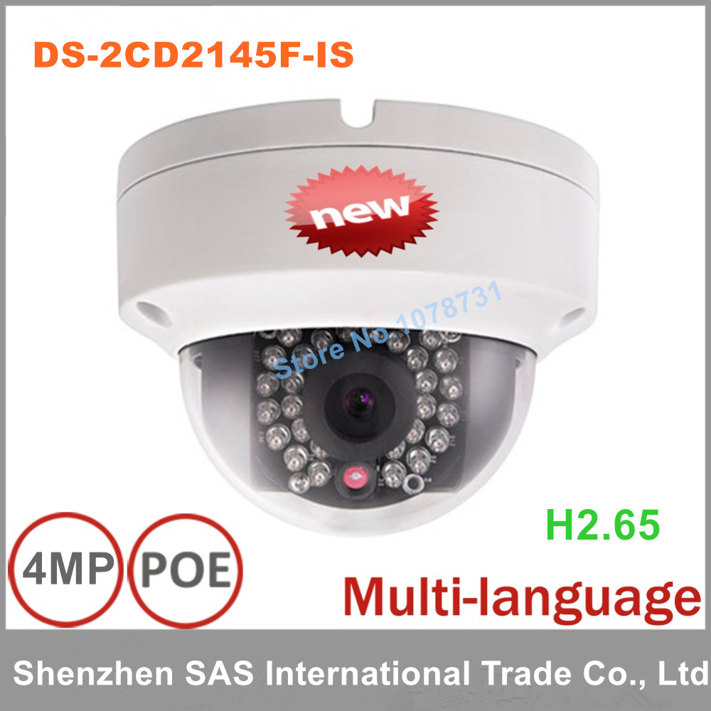 Hikvision DS-2CD2145F-IS same as english model DS-2CD2142FWD-IS H265 IP network dome poe cameras audio 4MP CCTV IPC touchstone teacher s edition 4 with audio cd
