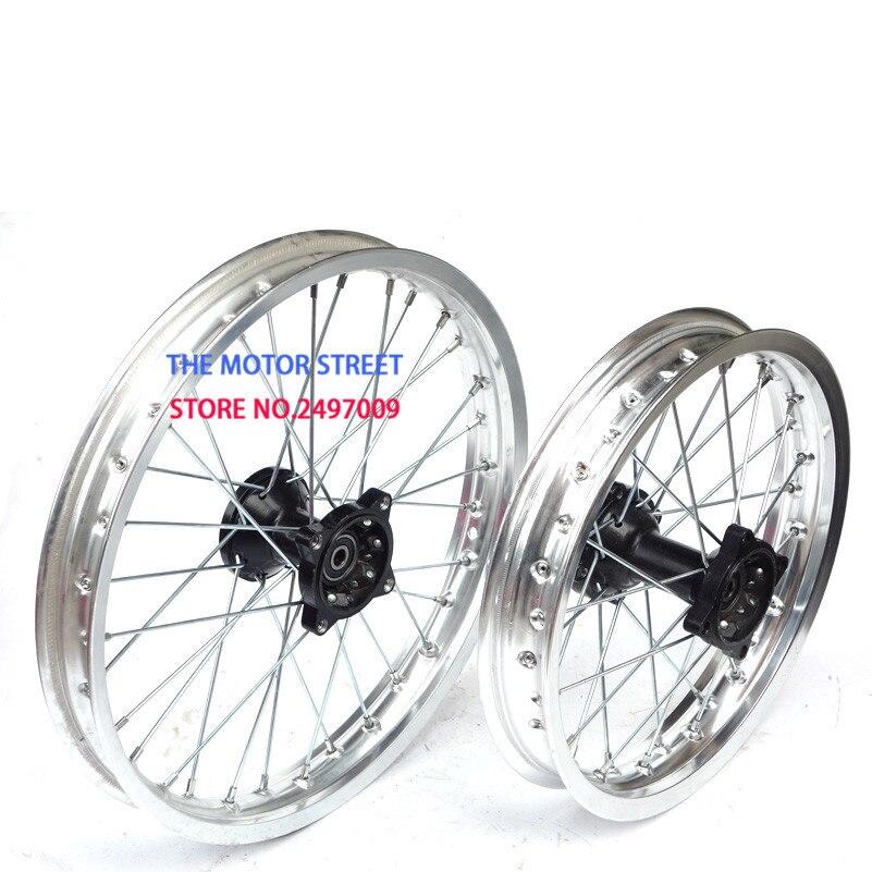 silver 12mm 15mm Front 1 85 14 inch Rear 1 60 17 inch aluminium Alloy Wheel