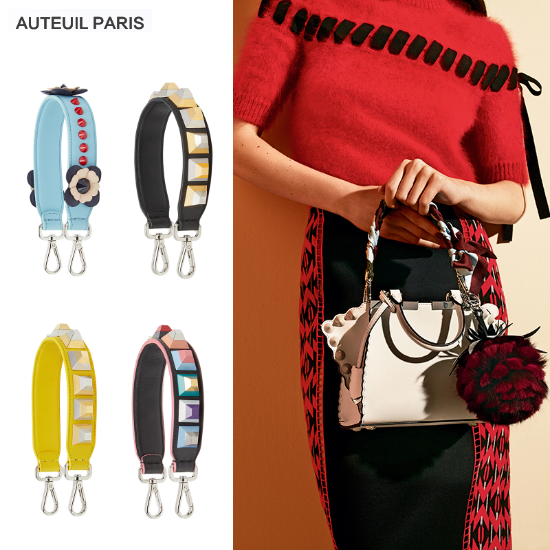 AUTEUIL PARIS Women Short Shoulder Strap In Leather With Studs Interchangeable Strap Women Bag Accessory Strap You Min ES003-5