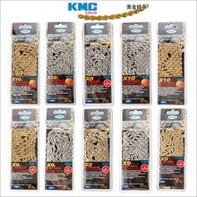 KMC X8 X9 X9sl X10 X10sl X11SL X12 велосипедная цепь 9S 10S 11S золото для MTB/шоссейного велосипеда для Shimano/SRAM 8 9 10 11 скорость 116л/цепь