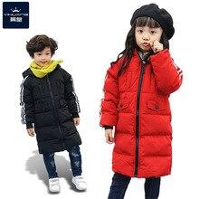 Детская пуховая куртка теплая мораль детская одежда для мальчиков и девочек длинные деньги CUHK детский пуховик пальто