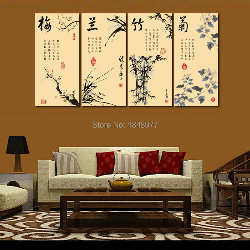 online buy wholesale chinese blossom from china chinese