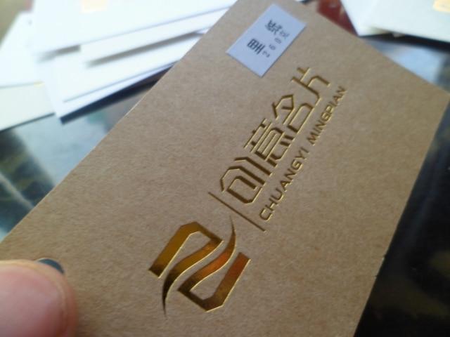 260gr cowhideกระดาษนามบัตรโกลเด้นสีปั๊มร้อนนามบัตร200ชิ้น-ใน นามบัตร จาก อุปกรณ์ออฟฟิศและการเรียน บน   1
