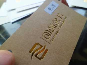 260gr cowhide paper business card golden color hot stamping business card 200pcs - DISCOUNT ITEM  0% OFF All Category