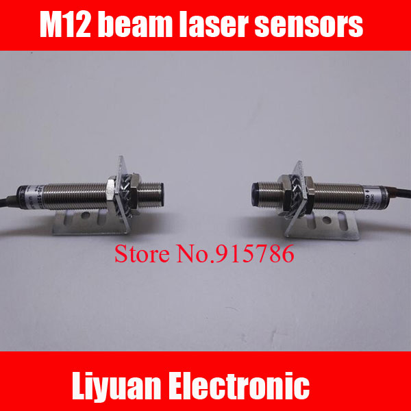 Light Beam Sensors Promotion-Shop for Promotional Light Beam ...:M12 beam laser sensors / 0-20M visible light beam photoelectric sensor /  10-30V NPN beam Laser photoelectric switch,Lighting