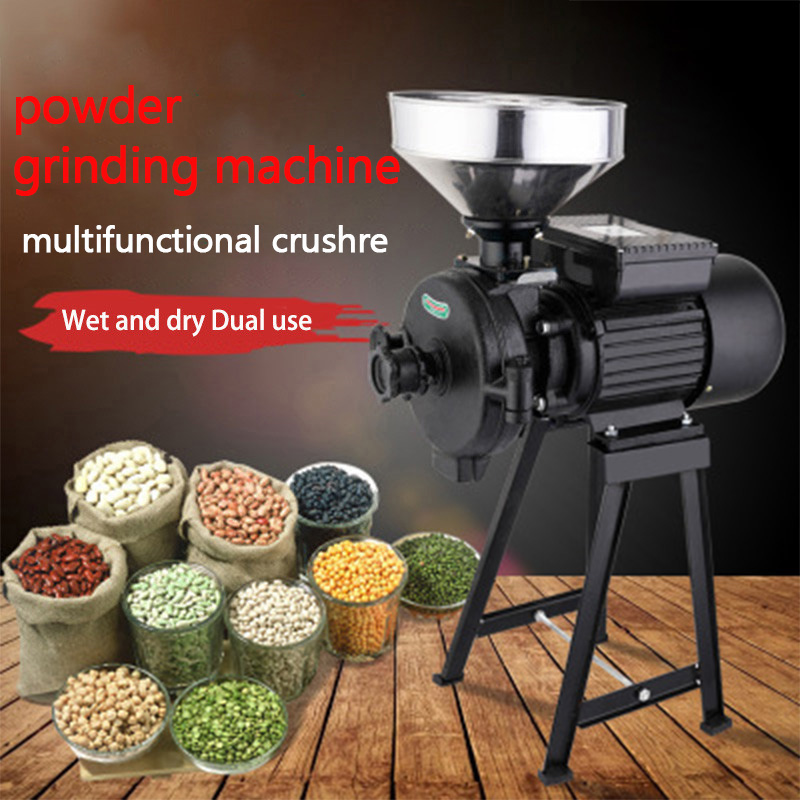 GUYX-150 Wet Dry Food Grinder Grains Commercial Small Ultra-fine Powder Grinding Machine Whole Grains
