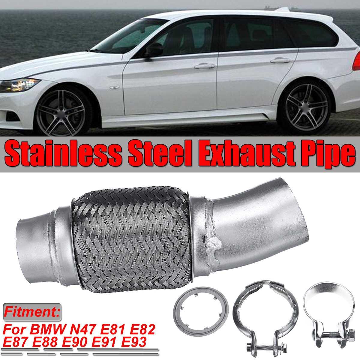 E90 E88 E91 스테인리스 자동차 배기 파이프 키트 클램프 BMW N47 E81 E82 E87 E88 E90 E91 E93 18307812281 18307812283