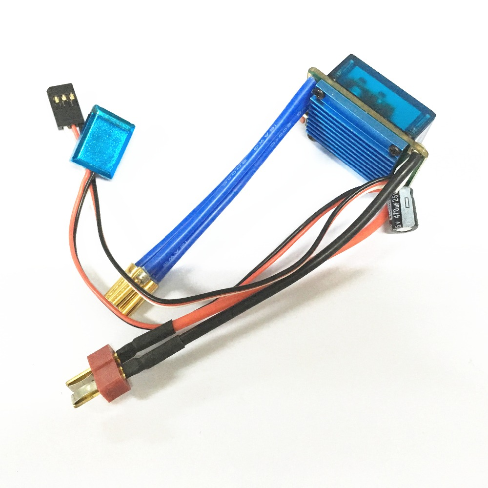 TSKY RACING <font><b>25A</b></font> <font><b>ESC</b></font> BRUSHLESS ELECTRIC SPEED CONTROLLER FOR RC CAR TRUCK (BLUE) image
