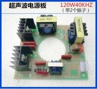 60 W/120 W Freqüência KHZ 40 Unidade De Energia da Placa de Circuito Oscilador Placa de Som Mais Limpo