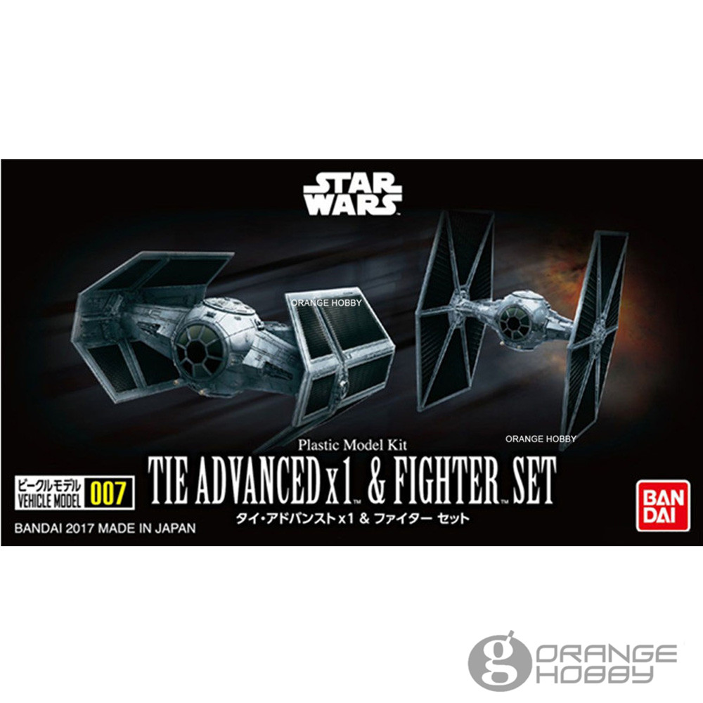 OHS Bandai Star War Vehicle Model 007 Tie Advanced Assembly Plastic Model Kits Oh