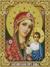 A1228 Diamond Embroidery Home Decor 3DIY madonna and son 100% Resin Tool dril Painting Cross Stitch Fashion Mosaic Needlework a1405 diamond embroidery home decor 3diy strawberry 100