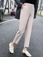 Лучший!  JUJULAND 2019 весна лето новые дамы корейские черные брюки карандаш дышащие тонкие повседневные брюк