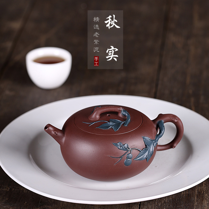 ore purple clay manually paste painted gourd zhi-gang cao a undertakes to violet arenaceous kettle pot in autumnore purple clay manually paste painted gourd zhi-gang cao a undertakes to violet arenaceous kettle pot in autumn