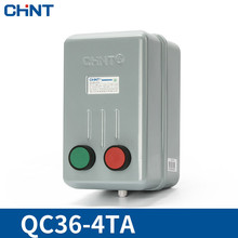 цена на CHINT Electromagnetism Starter Magnetic Force Starter QC36-4TA Motor Starter Phase Protect Magnetic Force Switch