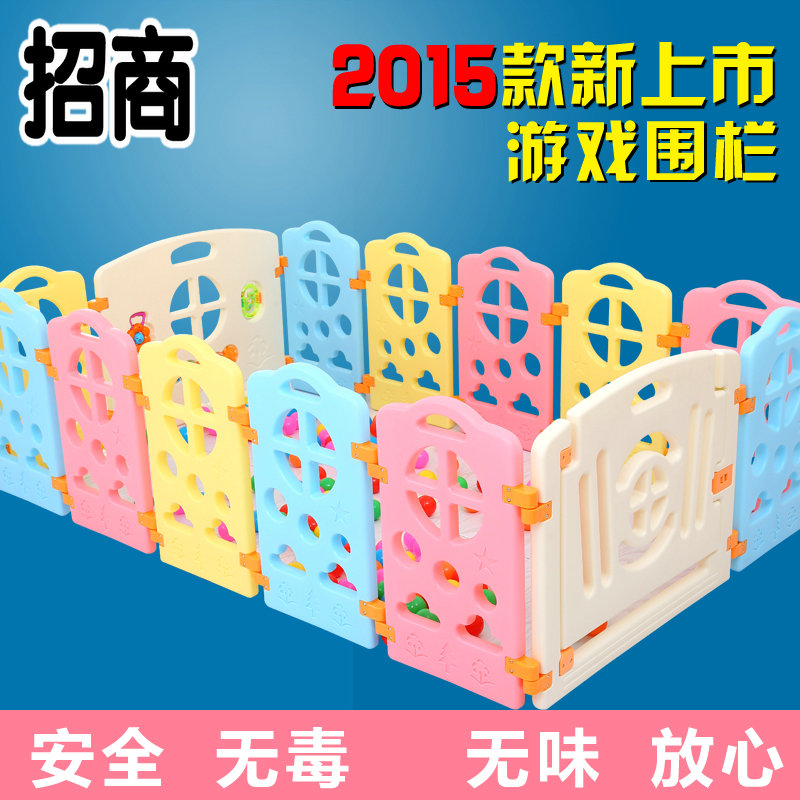 2.4 sqaure meters Colorful baby game playpen toy fence for children 12+2 set  baby game gate