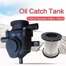 Pro 100 Provent 100 mały pojemnik do ściągania oleju zbiornik skrzynia korbowa filtr odpowietrzający ze stali nierdzewnej do Navara Hilux