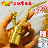 Specialità cinesi D'oro puro ottone tubo di fumo del narghilé acqua set completo dual vecchio tabacco Cinese specialità
