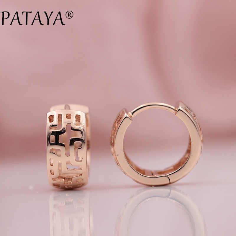 PATAYA nowy moda kobiety ślub Party Fine Jewelry wykwintne prostota Hollow 585 różowe złoto symetrii duże wiszące kolczyki