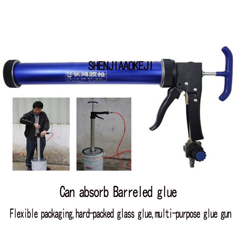 New Pneumatic Glue Gun Suction Pneumatic Glue Gun Surtain Wall Glass Hollow Glass AB Bucket Mixing Handheld Glue Gun 1PC