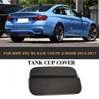 Carbon fiber Car Exterior Oil Gas Fuel Tank Cap Cover Trim Decoration for BMW F82 F83 M4 2 Door 2014 2017 Convertible