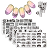 5Pcs Set Rectangle French Tips Design Stamp Template Image Plate Geometry Stamping Plate Manicure Nail Art