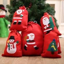 Santa Claus Gift Bags (random size)