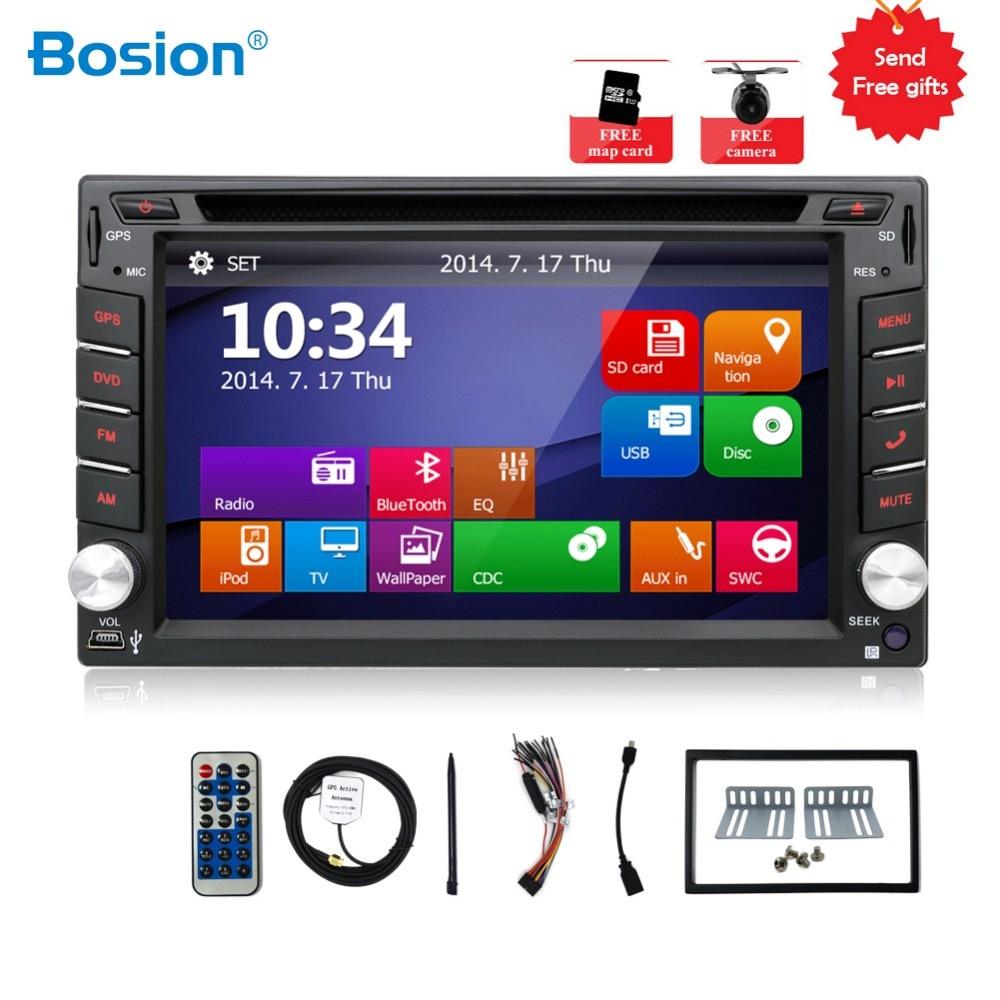 Nueva universal Car Dvd Radio Doble 2 din Coche Reproductor de DVD GPS Libera El