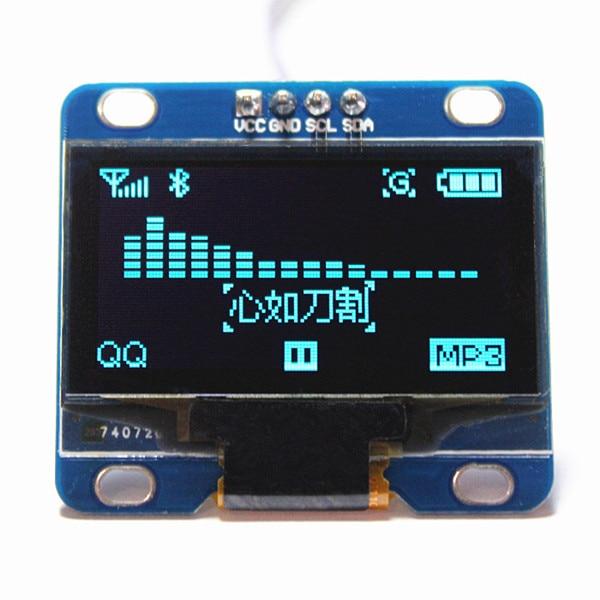 inland display 1.3 inch I2C IIC Oled Module blue 12864 /3.3V-5V for Arduino 51 MSP420 STIM32 SCR (HTDS-BI13N)