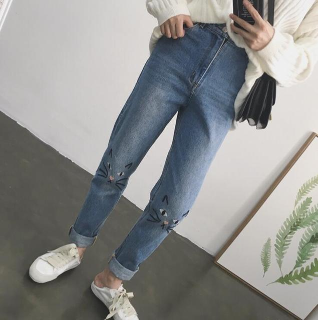 Korean version of lovely cute cartoon embroidery waist was thin harem pants loose jeans trousers leisure trousers