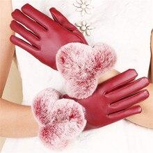 Imitation Rabbit Fur Ladies PU Leather Touch Screen Gloves Velvet Warm Autumn and Winter Female Gloves Elegant Full Mitten