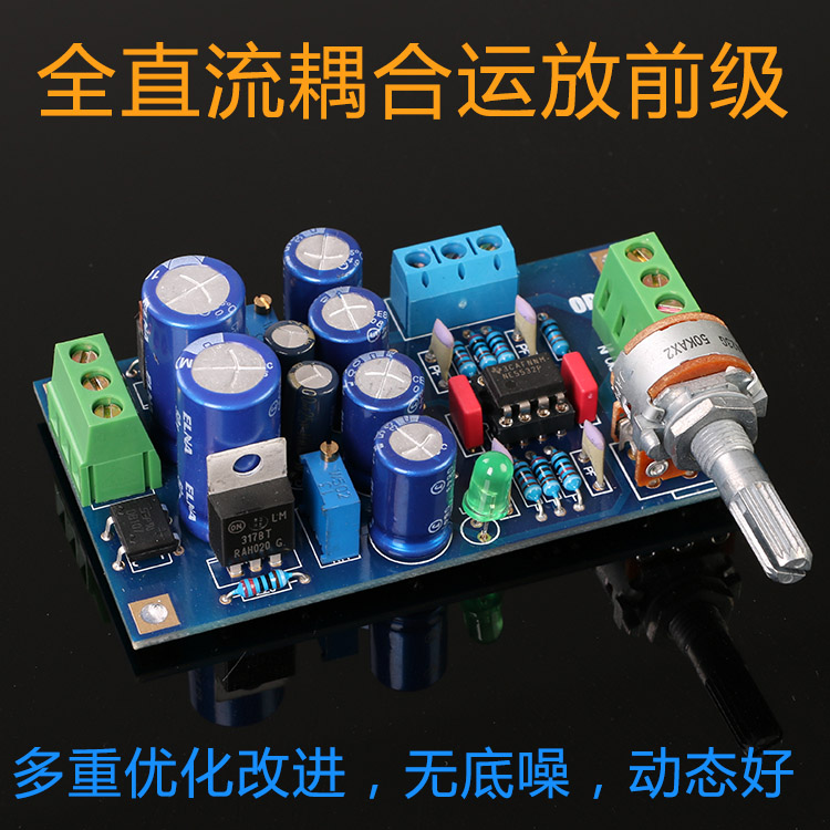 HA123 sound quality superior / full direct coupling dual op amp pre-level amp with the forum recommended version of the board fi