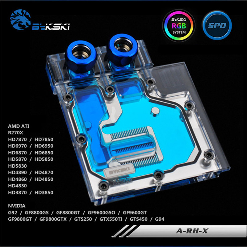Bykski A-RH-X R9 370 HD6870 6950 6970 7870 7850 270X Graphics Card Water Block Half-Coverage sapphire r9 370 gpu cooler video cards fan for radeon sapphire r9 370 1024sp 4g 2g v2 oc graphics card cooling