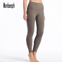 Monbeeph Высокая талия повседневные узкие брюки модные брюки для женщин длиной до щиколотки брюки