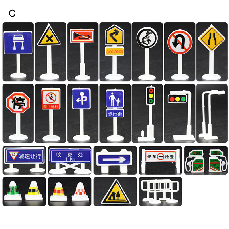 28Pcs/Sets  Children Educational Toys City Road Buildings Parking Map Traffic Road Signs Car Toy Scene Map Accessories