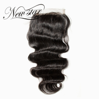 NEW STAR 5x5 Free Part Lace Closure Brazilian Body Wave 10'' 20'' Inches Cuticle Aligned Swiss Medium Brown Virgin Human Hair