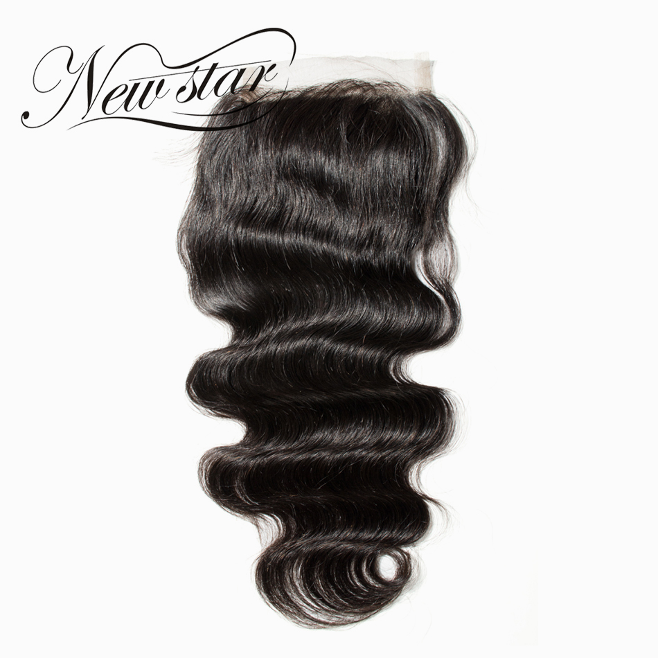 NEW STAR 5x5 Free Part Lace Closure Brazilian Body Wave 10''-20'' Inches Cuticle Aligned Swiss Medium Brown Virgin Human Hair