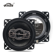 4 Inch Car Speaker Paired Automobile Automotive Auto Coaxial Loudspeaker 200W 4ohm 10cm Audio Acoustics Sound Speakers for Car