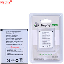 Original Nephy Battery BST-33 For Sony Ericsson W660i W705 W880i W888C W900i W960i K630 K660i K790 i K800 i W100i Spiro K550c