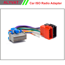 Buy wiring harness suzuki and get free shipping on AliExpress.com
