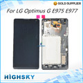 1 piece free shipping replacement part screen for LG optimus g E973 E975 E977 lcd display + touch with frame