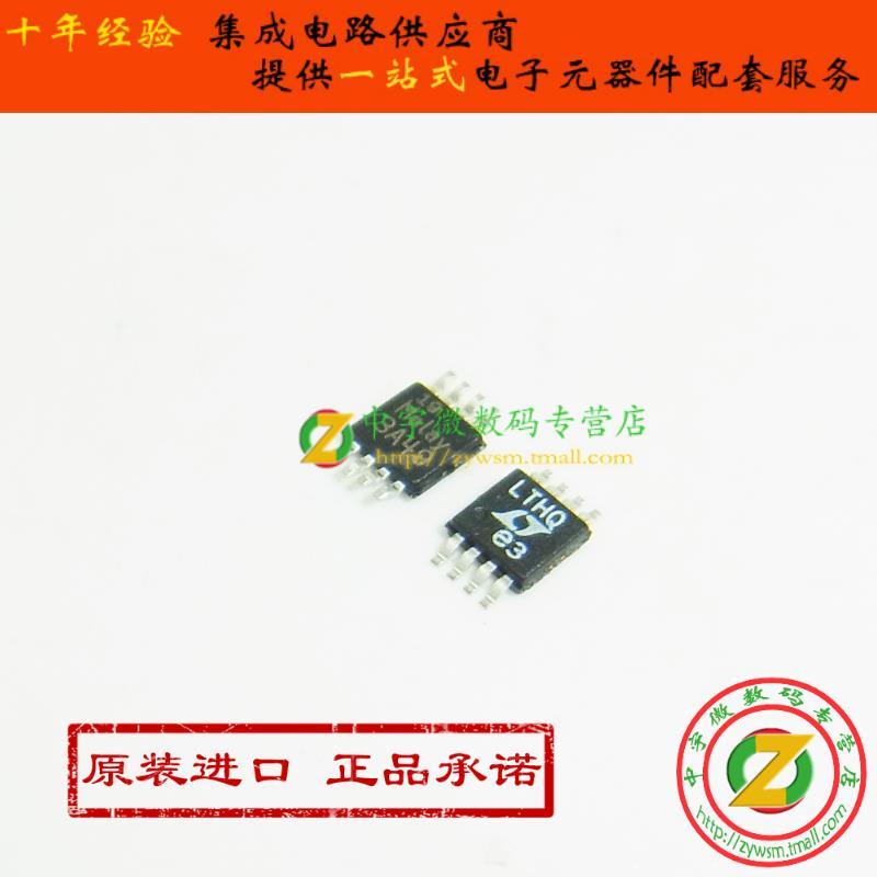 100 New origina LTC1864ACMS8 LTC1864 LTHQ MSOP8 analog to digital converter Free shipping
