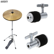 Hi-Hat Clutch For Hi Hat Cymbal Alloy Standard Jazz Drum Percussion Instrument Parts & Accessories