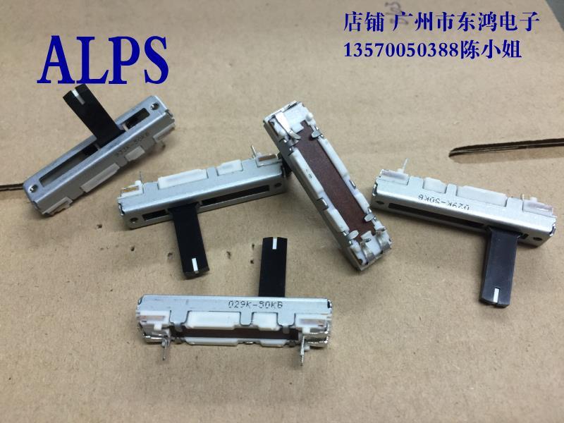 Скользящий потенциометр бренда ALPS, 2 шт./лот, 3,5 см, 50 кбит/с, со средней осью 15 мм и белыми точками