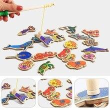 Детская Магнитная Удочка гусеница, детская Магнитная игрушка-рыба, Развивающие игрушки для детей, только удочка