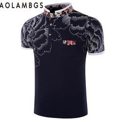 Men polo shirt fashion printed business mens polo 2016 new high quality casual short sleeved cotton.jpg 250x250