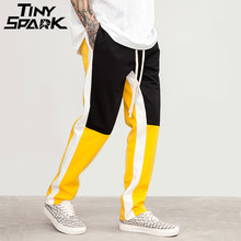 Estate Modo Pant Sweatpant