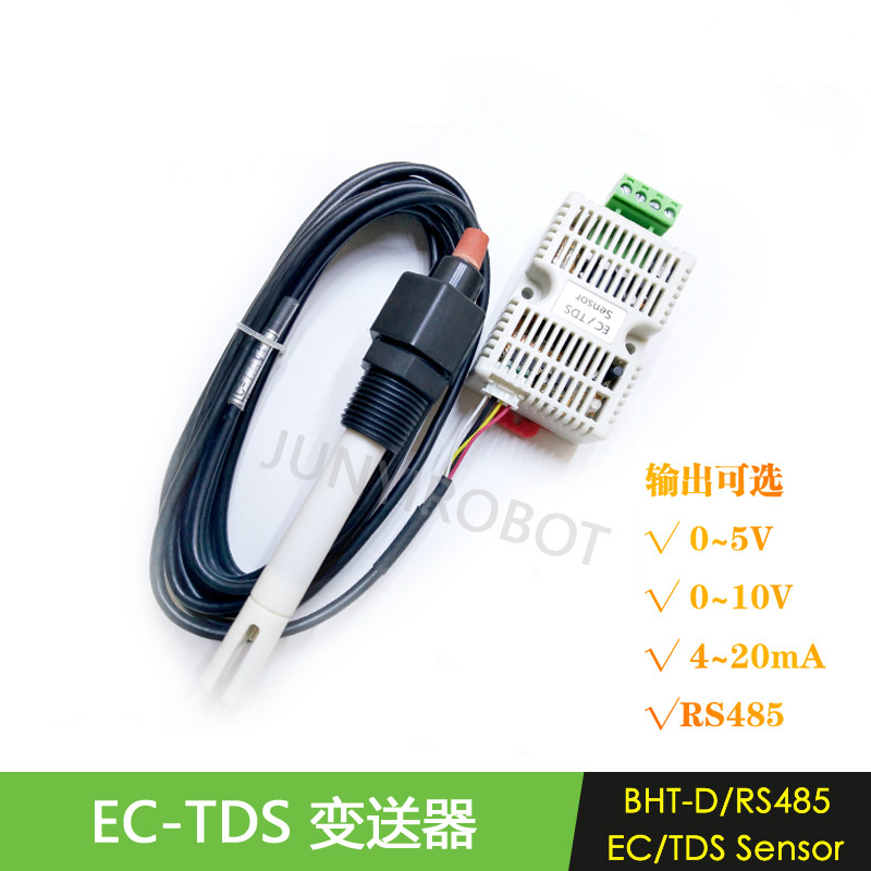 Transmetteur EC Module de capteur TDS conductivité sortie de tension analogique 4-20mA sortie RS485