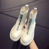 Ботинки с молнией спереди